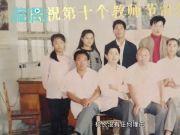 山东环卫工称被顶替教师岗位26年 已成立调查组!