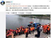 中国发布丨贵州安顺一载有高考学生的大巴车冲进水库 已救出18人