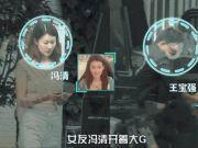 王宝强和女友冯清同框现身 二人上演最萌身高差