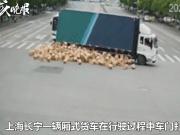 货车门没关好致千余箱茅台掉落,驾驶员现场崩溃表示一箱一万?赔不起