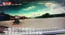 摩托车被撞瞬间爆燃,司机被大火活吞