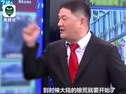 井底之蛙:台湾五粮液哥称大陆将出现粮荒