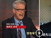 遭BBC主持人疯狂打断,香港大律师解读香港国安法时发飙