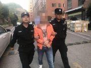 警方突袭涉黄直播现场 有人男扮女装色情表演