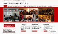 日本恶臭PUA组织!狩猎女性,灌醉后拍下性侵过程互相炫耀