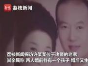 杭州失踪女子丈夫 找不着别找了,11岁小女儿可能在她姐姐家暂住