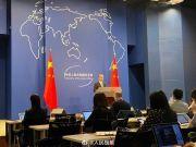 香港将暂停与3国司法互助协议