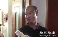 杭州地铁回应杀妻嫌犯为公司员工