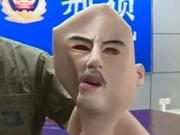 人皮面具!电视剧里那一幕竟然真实上演了……