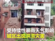 洪水从三楼倾泻而下成瀑布!重庆这一幕太惊人了!