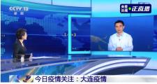 大连:下架所有退热类药品!幼儿园全部暂停入园!武汉北京大连疫情发现同一问题