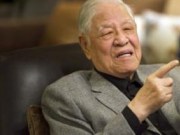 李登辉病亡 马英九、连战、蔡英文回应
