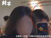 南京女大学生被害 兼职店同事:男友疑官二代