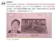 襄阳失踪女童被翻墙逃走邻居杀害 网友:最怕的还是来了