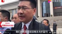 被指杀害两男童,江西男子张玉环被羁押27年后无罪释放