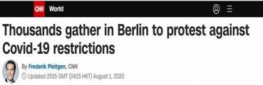 德国柏林爆发反防疫措施游行 上万人聚集