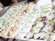 韩国为防病毒用微波炉烤钱 还有人用洗衣机洗