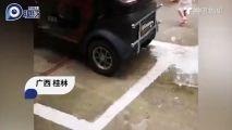 画面曝光!桂林一妈妈倒车时不慎撞死自己孩子