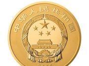 紫禁城建成600年金银纪念币发行 先一睹为快!