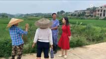 海归女硕士包下2400亩荒山当农民 被当反面教材:不要学她回乡当农民
