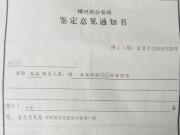 妻子遭公职人员当面猥亵!丈夫出手教训,被拘留10日赔偿19.5万元