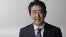 """日媒:日本首相安倍晋三计划辞职!8年经济努力已""""化为乌有"""""""