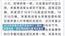 农民工出国务工拾虎骨带回国内被判5年有期徒刑