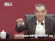 林毅夫:中国人均GDP到美一半 美霸权主义才可能停止