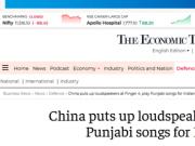 胡锡进:中印边界冲突有中国官兵牺牲