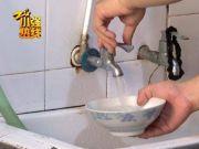 浙江100多户人家水龙头流出60度热水!整整3年......原因让人愤怒