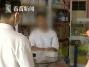14岁女孩哭诉看病遭猥亵 家人愤然报警却证据不足