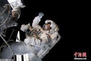 国际空间站美国舱又现氨气泄漏!未对航天员构成威胁