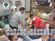 印度两男子进珠宝店仔细消毒双手后 立马掏枪打劫