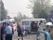 河南幼儿园接送车事故致4死9伤,接送车涉嫌超载