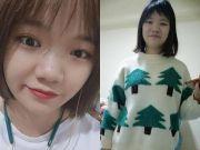 21岁女子乐山失踪已7天 曾患抑郁症,笔记本上留下一段令人揪心的文字