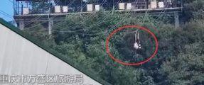重庆一女子高空索道坠落身亡,景区项目已停运