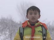 6岁走6万步上学 走路上学时间甚至超过了在学校读书的时间
