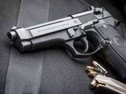 落马的长沙银行副行长的枪从哪来的?