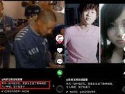 李双江之子李天一被曝狱中组乐队 受害女患精神病