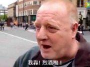在中国呆久了的老外都变得怎么样了?