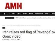 """大战即将爆发?外媒说伊朗""""圣城""""清真寺首挂红旗,象征""""复仇"""""""