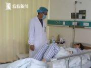 电热水袋凌晨炸裂 女子睡梦中下肢被严重烫伤