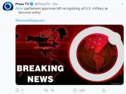 """伊朗议会通过动议 将美军列为""""恐怖组织"""""""