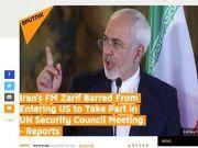 """""""拒签""""伊朗外长?美国又玩""""阴""""的:怕被在联合国告状"""