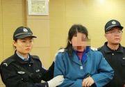 彭博举报案宣判:雇水军炒作当负法律责任