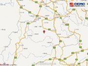 四川宜宾市兴文县发生4.1级地震 震源深度12千米