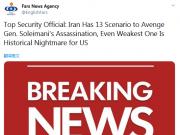 伊媒:伊朗准备13种报复方案 最弱版也可成美噩梦