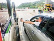 过路费从9块变成17块?市民质疑:高速路通行费涨价了?官方回应