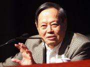 杨振宁对国家贡献有多大?让中国少损失200亿,我们欠他一个道歉