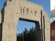 北大清华开放课程 学霸欢呼:多年纠结难题解决了